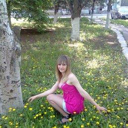 Татьяна, 27 лет, Новочеркасск