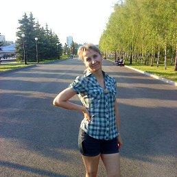 Ксения, Дубовое, 45 лет