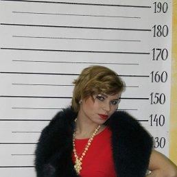 Жанна, 29 лет, Бабаево
