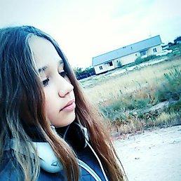 Екатерина, 18 лет, Горняк