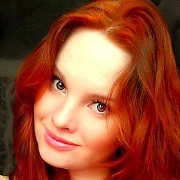 Анастасия, 29 лет, Трехгорный