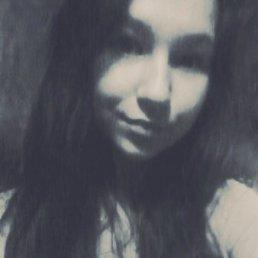 Анастасия, 20 лет, Атюрьево