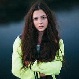 Даша, 18 лет, Южноукраинск
