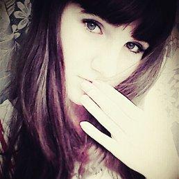 Кристина, 21 год, Ахтырский