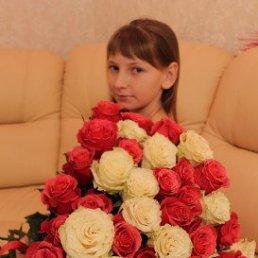 Диана, 21 год, Липецк