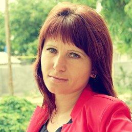 Эльвира, 41 год, Очаков