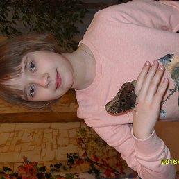 Анна, 20 лет, Красногорск