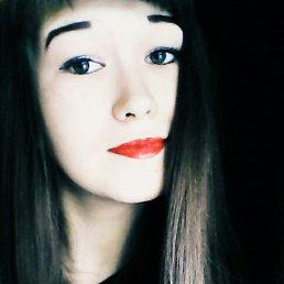 Кристина, 24 года, Улан-Удэ