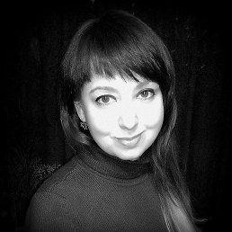 Наталья, 45 лет, Ставропольский