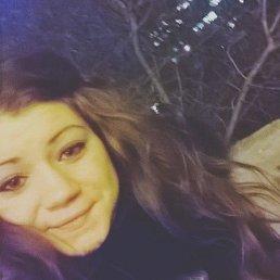 Анна, 25 лет, Клинцы