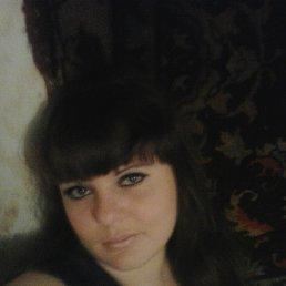 Юлия, 32 года, Красный Луч