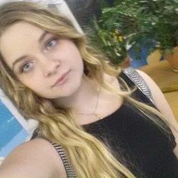 Алёна, 17 лет, Фрязино