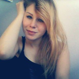 Diana, 22 года, Дюссельдорф
