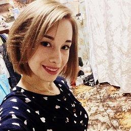 Юлия, 22 года, Морозовск