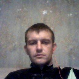 александр, 32 года, Дергачи