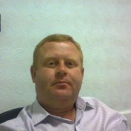 Александр, 46 лет, Рубежное