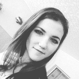 Катя, 21 год, Зимовники