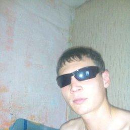 Сергей, 27 лет, Тайга