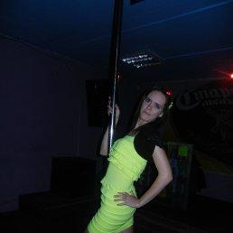Александра, 23 года, Игра