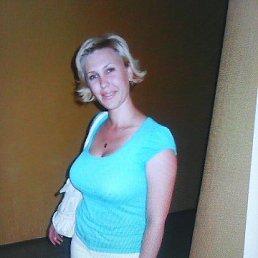 ирина, 49 лет, Беляевка