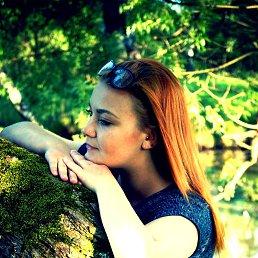 Ксения, 25 лет, Спас-Клепики