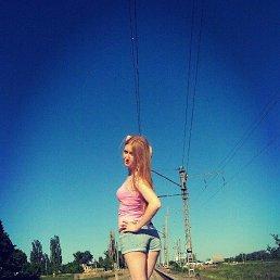 Дарья, 28 лет, Азов