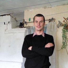 павел, 32 года, Куса
