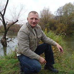 виктор, 44 года, Кузнецовск