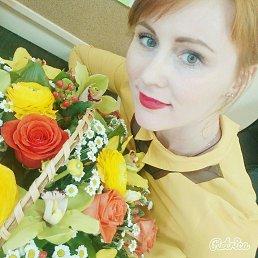 Юля, 35 лет, Бронницы