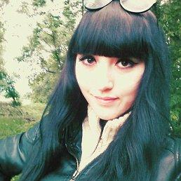 Оксана, 25 лет, Набережные Челны
