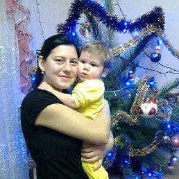 Вита, 27 лет, Конотоп