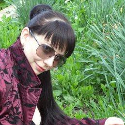 Оксана, 29 лет, Краснодон