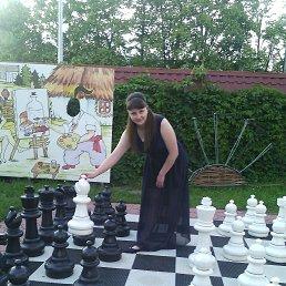 Виктория, 28 лет, Бородянка
