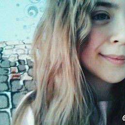 Ирина, 19 лет, Воткинск