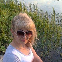 таня, 42 года, Изюм
