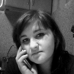 Аленка, 27 лет, Минск