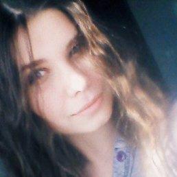 Alexsandra, 17 лет, Цюрупинск