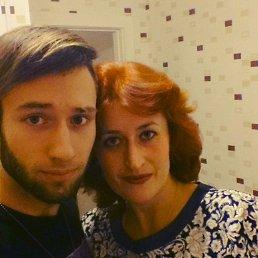 Валерия, 41 год, Ярославль