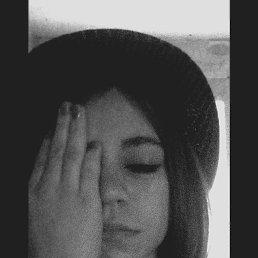 Таня, 18 лет, Каменка-Днепровская