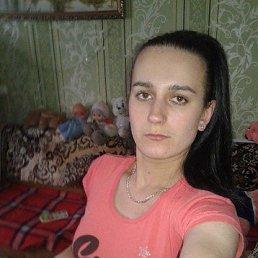 Татьяна, 28 лет, Калинковичи