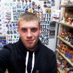 Дима, 24 года, Славута