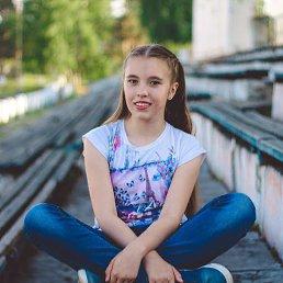 Zebra, 16 лет, Заволжье