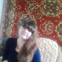 Любовь, 29 лет, Углегорск