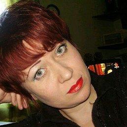 Ирина, 52 года, Заволжье
