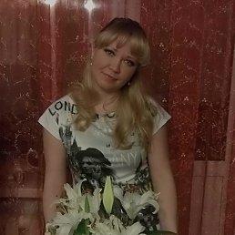 Ирина, 38 лет, Катав-Ивановск
