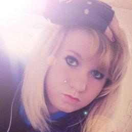 Даша, Каменское, 24 года