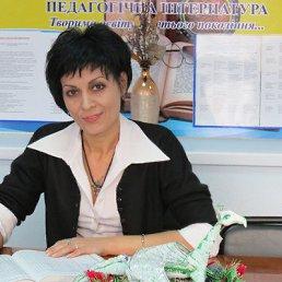 Диана, 45 лет, Скадовск