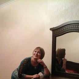 Валентина, 62 года, Ессентуки