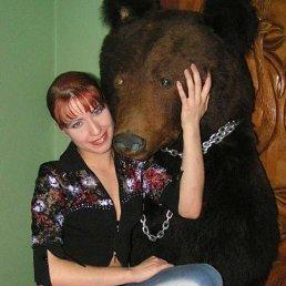 Наталья, 40 лет, Бежецк