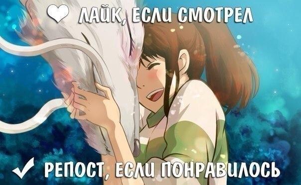 Аниме | Anime - 7 июня 2016 в 14:12